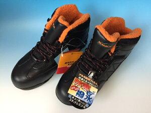 暖かい〜防寒安全靴スニーカータイプ安全靴 【マジカルセーフティー#760】鋼製先芯入りメーカー:丸五幅広EEEE(4E)廃番のため、品薄です