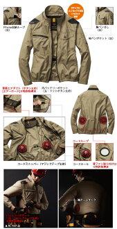 공기조절옷바톨 공기조절옷