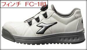 スニーカータイプ安全靴ディアドラ【フィンチ】ドンケル新開発ハイテク樹脂製先芯入りJSAA【A種】24.5cmから29cm までDONKEL【代引き不可】