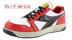 スニーカータイプ安全靴ディアドラ【グレーブ】ドンケル新開発ハイテク樹脂製先芯入りJSAA【A種】23cmから29cm までDONKEL【代引き不可】
