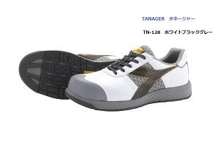 スニーカータイプ安全靴ディアドラ【TANAGER(タネージャー)】ドンケル新開発ハイテク樹脂製先芯入りJSAA【A種】【代引き不可】2020年新製品24.5cmから29cmまで。