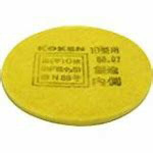10袋セット【防塵マスク用 マイティミクロンフィルター1021/1091用 1袋に2枚入り】黄色い丸いフィルター興研