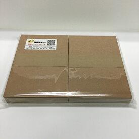 【メール便発送可能】板紙 ハガキサイズ (L判23.5kg)【紙厚:超厚(約0.4mm)】【SSセット・100枚】