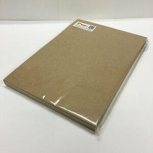 クラフト紙 A3 (ハトロン判129.5kg)【紙厚:特厚(約0.18mm)】【Lセット・1000枚】特厚のクラフト紙をお探しならこちら!