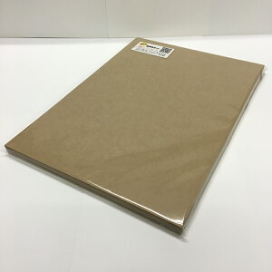 クラフト紙 A3 (ハトロン判86.5kg)【紙厚:やや薄め(約0.12mm)】【Sセット・100枚】 手作り雑貨の材料やラッピングに!