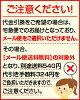 胎盘保健食品马胎盘保健食品100%日本医疗的英国产良种马胎盘Tp200国产英国产良种马胎盘马保健食品100%美容保健食品北海道生产低分子