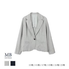 【セール品L〜5L】テーラードジャケット (S) 大きいサイズ レディース 【MB エムビーミントブリーズ】 婦人服 ファッション 30代 40代 50代 60代 ミセス おしゃれ 通販 【返品交換不可】