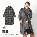 【セールL〜5L】チェック シャツワンピース大きいサイズ レディース 【MB エムビーミントブリーズ】 婦人服 ファッシ…