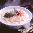 鹿児島黒豚とんこつラーメン!鹿児島の黒豚エキスを使用し、風味豊かな味わいの中にコクのある旨さが生きている、濃厚豚骨ラーメン