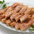 博多一口餃子(はかたひとくちぎょうざ)柚子胡椒付き♪外はカリっ!中から肉汁がジュワ〜っとあふれだす!博多名物本場の出来立ての味を冷凍でお届け!ひとくちサイズで何個でも食べられちゃう大人気のギョウザです!