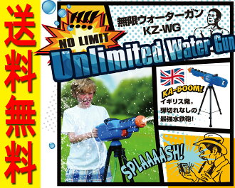 NO LIMIT! Endless water KZ-WG (Japan-AE)