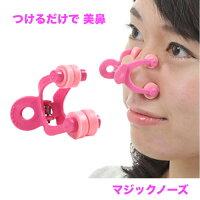 鼻プチ鼻整形ノーズケア鼻高く鼻矯正鼻のアイプチ10秒で鼻が高くなる鼻プチ