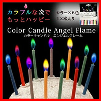 Hot Market Rakuten Global Market Birthday Candle Color Candle