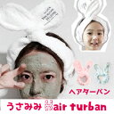Turban300
