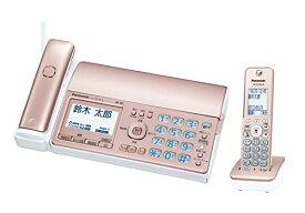 【スーパーセール☆全品P10倍!!】パナソニック おたっくす デジタルコードレスFAX 子機1台付き 迷惑電話対策機能搭載 ピンクゴールド KX-PZ510DL-N