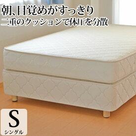 ダブルクッションベッド シングル ポケットコイル 幅97cm 日本製 3年保証 配達日指定可能