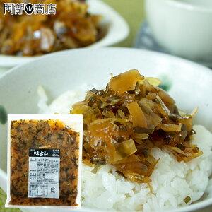 【業務用】【冷凍品】ヤマモト食品 味よし 250g【青森土産 味よし】【ヤマモト食品 あじよし】【味よし 通販】【味よし 販売】