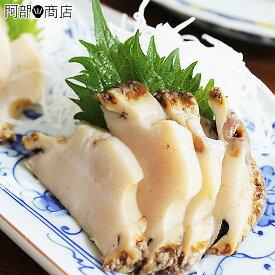 【送料無料】青森県大間産 冷凍 蝦夷あわび(鮑) 刺身用 3個入りパック むき身ですので解凍後すぐ食べれます。国産あわび アワビ 鮑 刺身 用 通販