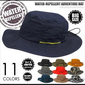 レインハット BIGサイズ アドベンチャーハット サファリ 撥水加工 HAT 帽子 BCH-29001B メンズ レディース 【メール便送料無料】