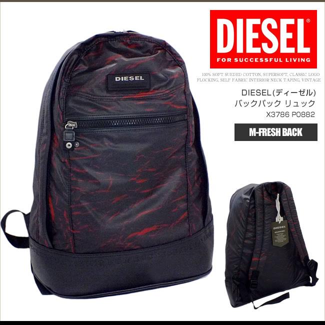ディーゼル DIESEL リュック バックパック メンズ バッグ X03016 P0411 NEW RIDE デイバッグ DS2140