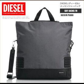 ディーゼル DIESEL メッセンジャーバッグ ショルダー X02678 PS888 SKY JACKS 78 cross bodybag トラベルバッグ DS2190