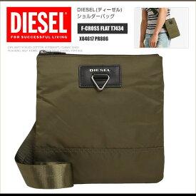 ディーゼル DIESEL サコッシュ ショルダーバッグ X04617 PR886 F-CROSS FLAT カーキグリーン DS2195