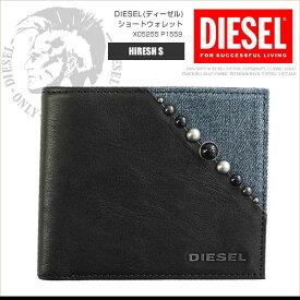 ディーゼル 二つ折り財布 ショートウォレット X05255 P1559 HIRESH S デニム レザー ストーン DS2906