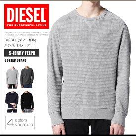 ディーゼル DIESEL トレーナー プルオーバー セーター メンズ 00SZEV 0PAPQ S-JERRY ワッフル DS30062SL