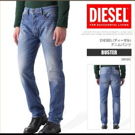 ディーゼル DIESEL ジーンズ デニム パンツ メンズ BUSTER 0839C レギュラースリムテーパード DS7325
