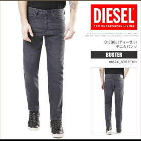 ディーゼル DIESEL デニム ジーンズ パンツ メンズ BUSTER 0859X_STRETCH レギュラースリムテーパード DS7379