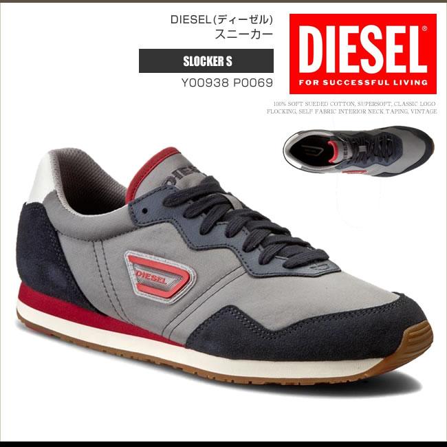 ディーゼル DIESEL スニーカー シューズ Y01077 P0520 KURSAL ローカット DS8512