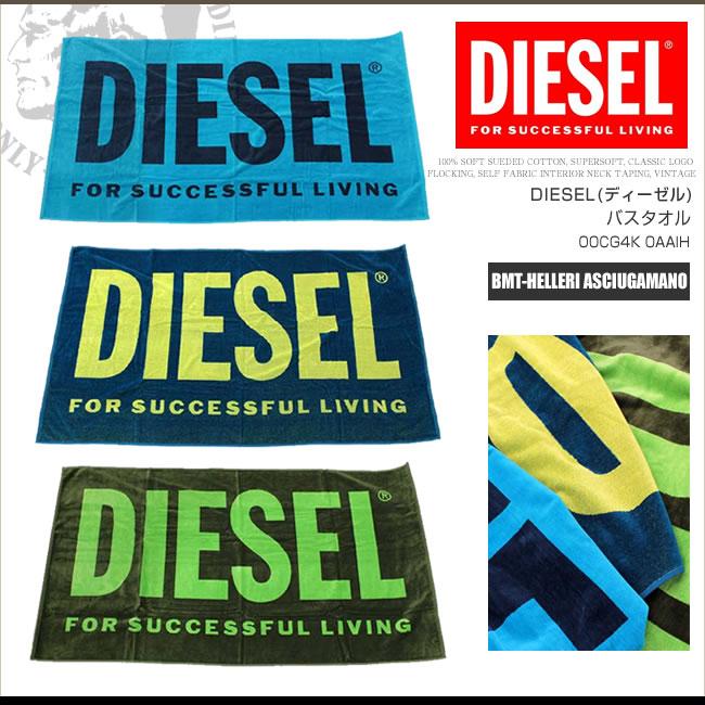 ディーゼル DIESEL ビーチタオル バスタオル ロゴ 00CG4K 0AAIH ビッグ BIGサイズ DS90001SL 正規品