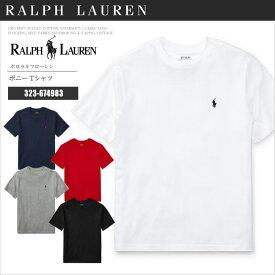 ポロラルフローレン Tシャツ 半袖 ラルフ ボーイズ ワンポイント ロゴ 無地 RL50014SL メール便送料無料