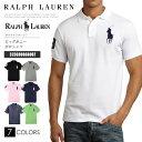 ラルフローレン ポロシャツ RALPH LAUREN POLO ポロ ポロラルフローレン ラルフ メンズ 半袖 ビッグポニー RALPHLAURE…
