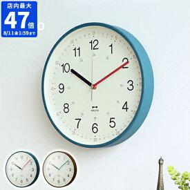 \★ポイント10倍★送料無料★あす楽対応★/【BRUNO イージータイムクロック BCW020】【ブルーノ 時計 壁掛け時計 シンプル 知育 読みやすい ウォールクロック 掛け時計】