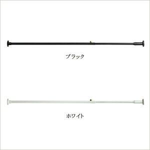 【DRAWALINEドローアライン002TensionRodB/115〜190cm縦横兼用】