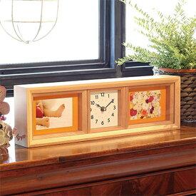 【 店内最大47倍 】\★送料無料★ポイント10倍★/【rimlex フォトフレームクロック リコルダ W-709】【時計 置き時計 掛け時計 フォトフレーム インテリア おしゃれ ギフト 新築祝い 引越祝い アナログ時計】