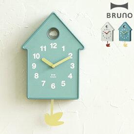 【 店内最大44倍 】\★ポイント2倍★送料無料★/【BRUNO バードモビールクロック BCW034】【壁掛け時計 時計 壁掛時計 掛け時計 振り子時計 振り子 ウォールクロック クロック 振子 ブルーノ インテリア 北欧】