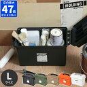 \★ポイント5倍/【MOLDING AMMO TOOL BOX アーモ ツールボックス Lサイズ】【収納 収納ボックス ボックス 整理 ミリ…