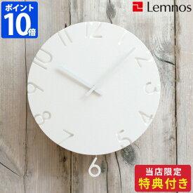 \3点おまけ付き★ポイント10倍★【Lemnos レムノス カーヴド スウィング NTL15-11】【時計 掛け時計 振り子時計 壁掛け時計 掛時計 ウォールクロック CARVED SWING おしゃれ インテリア】