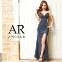 【先行発売 予約】AngelR ランジェリーレースビジュータイトロングドレス パーティードレス AR21319 []