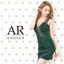 AngelR カッティングデザインビジュータイトミニドレス アシンメトリー キャバ ドレス タイト ノースリーブ ビジュー …