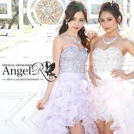 AngelR 高級キャバドレス キャバドレス ビジュー たっぷり ふわふわ フリル 前ミニ ウエディングドレス フレア ワンピース パーティー ホステス 女子会 エンジェルアール AR2216[]