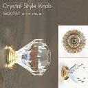 Crystal Style Knobs DIA-M【Crystal Style Knobs アクリルツマミ アクシス ノブ つまみ フック アクリル インテリア …