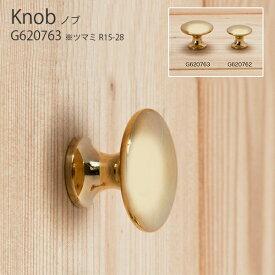 Knobs R15-28【Knobs 真鍮ツマミ アクシス ノブ つまみ フック 真鍮 インテリア デザイン おしゃれ 】消費者還元
