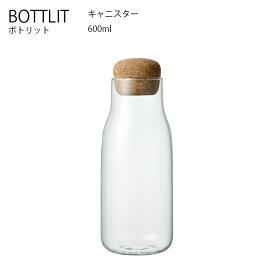 27682 BOTTLIT キャニスター 600ml【キッチン用品 ガラス 食器 ビン詰 保存容器 ガラスキャニスター ビン 瓶ストッカー キントー KINTO】