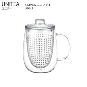 UNIMUG ユニマグ L クリア【ポット マグ ストレーナー お茶 tea 紅茶 キントー KINTO】※※
