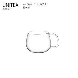 UNITEA ユニティ カップ S ガラス【キッチン用品 耐熱ガラス 食器 カップ ティー お茶 キントー KINTO】