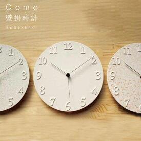 como 壁掛時計 miyama ミヤマ 深山 磁器 食器 器 美濃焼 おしゃれ プレゼント 御祝 時計 wall clock消費者還元