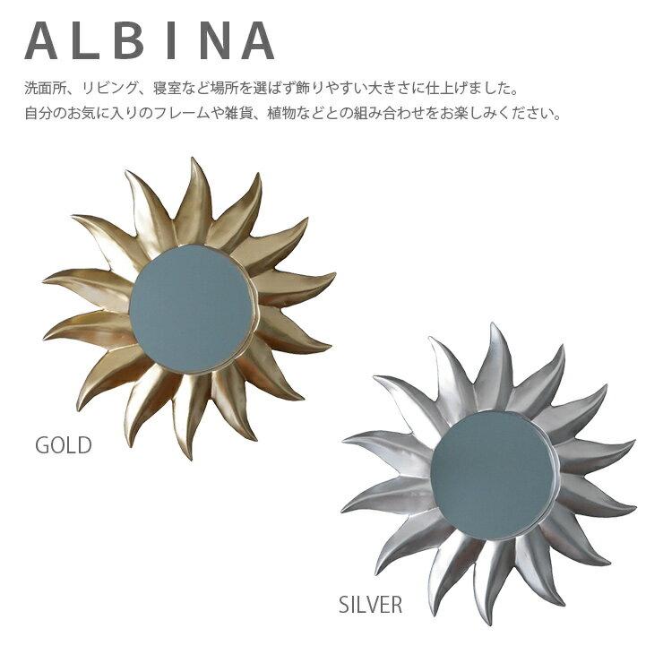 【さらに10倍】【送料無料 ポイント10倍】ALBINA 【ALBINA アルビナ ウエストビレッジ ミラー 鏡 インテリア デザイン おしゃれ 】